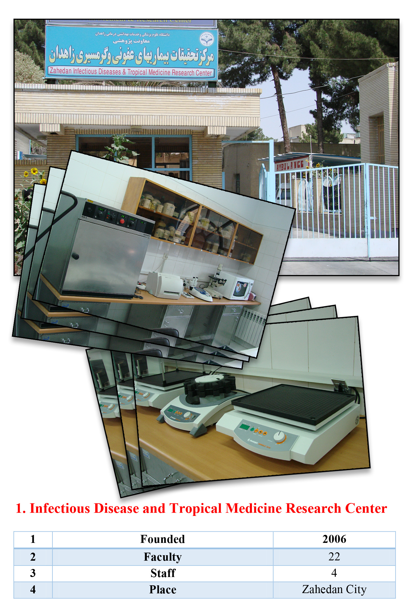 Infectious Disease and Tropical Medicine Research Center